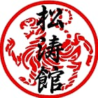 Shotokan Karate Club Voreppe