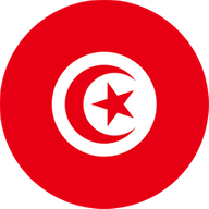TUNISIE - CDN Rosny
