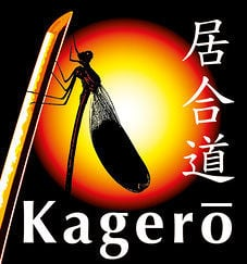 Association Kagero