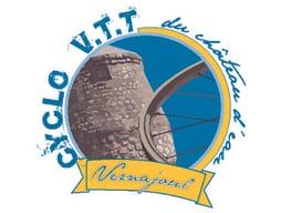 Cyclo et Vtt du Chateau d'Eau