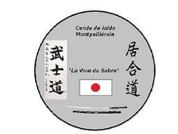 Cercle d'Aikido Montpellierain