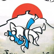 Judo Club Sancerrois