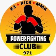 POWER FIGHTING CLUB GWADA