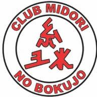 JC Midori No Bokujo