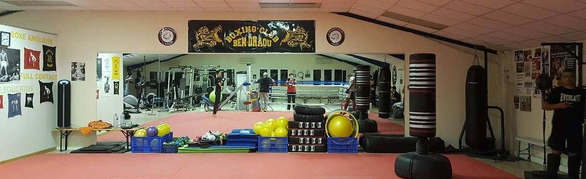 BOXING CLUB BEN DHAOU
