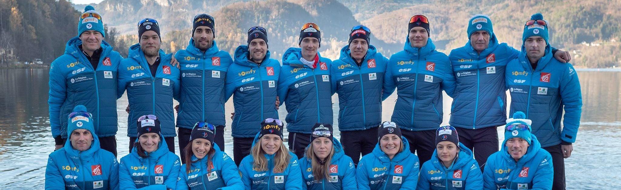 Equipe de France de biathlon