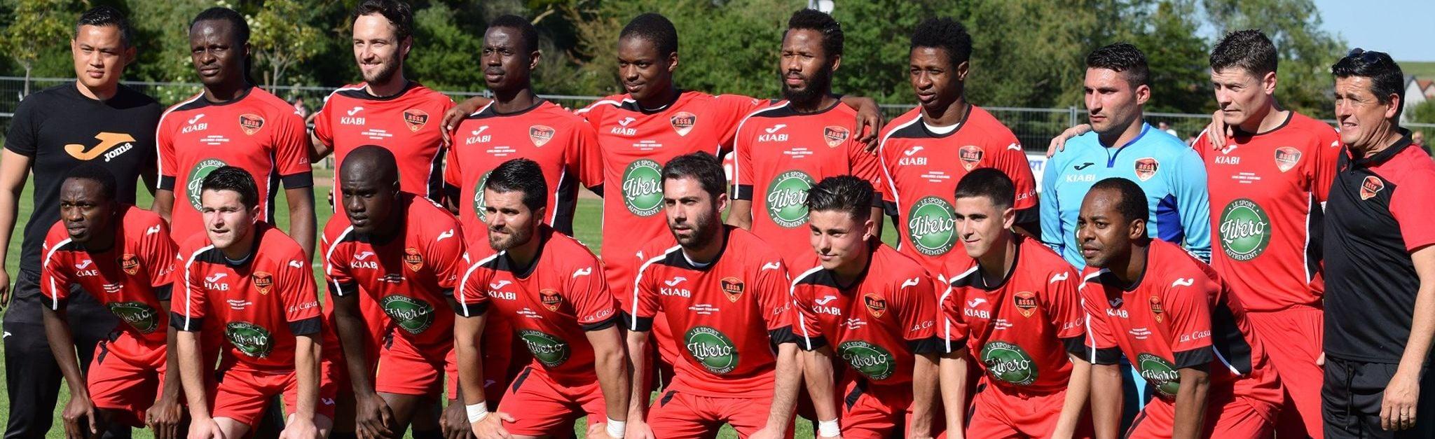 AS Saint Amandoise  Championnat Bi-Departemental U17 D1 2020
