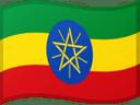 Ethiopia Olympic 2020 Athletics